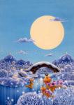 The Fox Family on the Snow