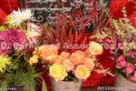 1555-Winter Flower Shop