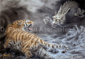 Dragon And Tiger